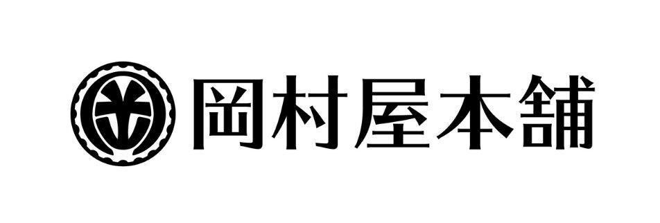 岡村屋本舗オンラインショップ
